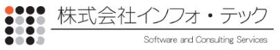 介護保険ソフト「介五郎」(かいごろう)のインフォ・テック